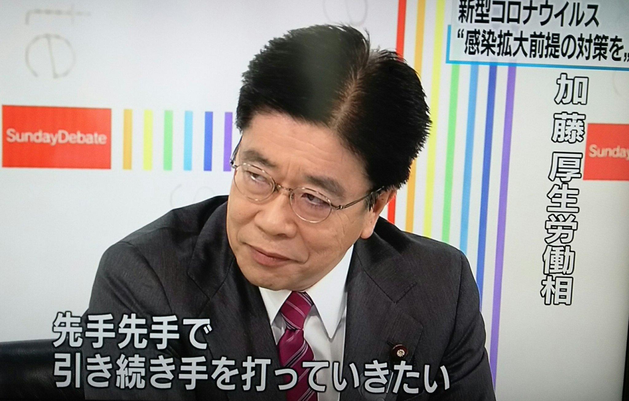 大臣 加藤 労働 勝信 厚生