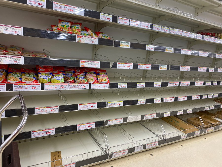 コロナ外出自粛】スーパー買い占めで食料品薄!首都封鎖が迫ってる ...