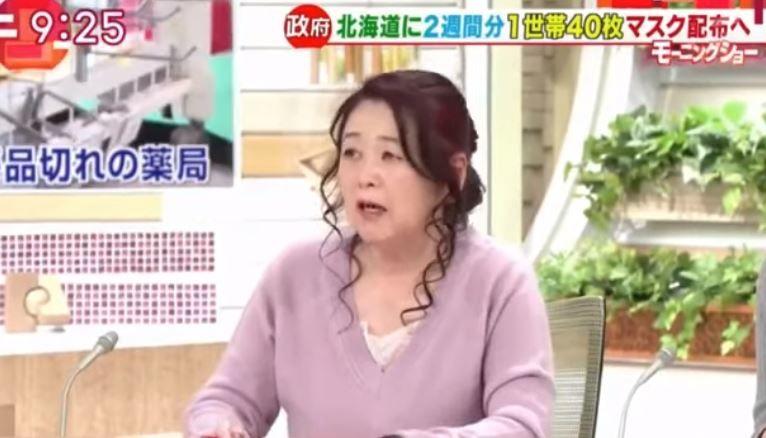岡田 晴恵 嫌い