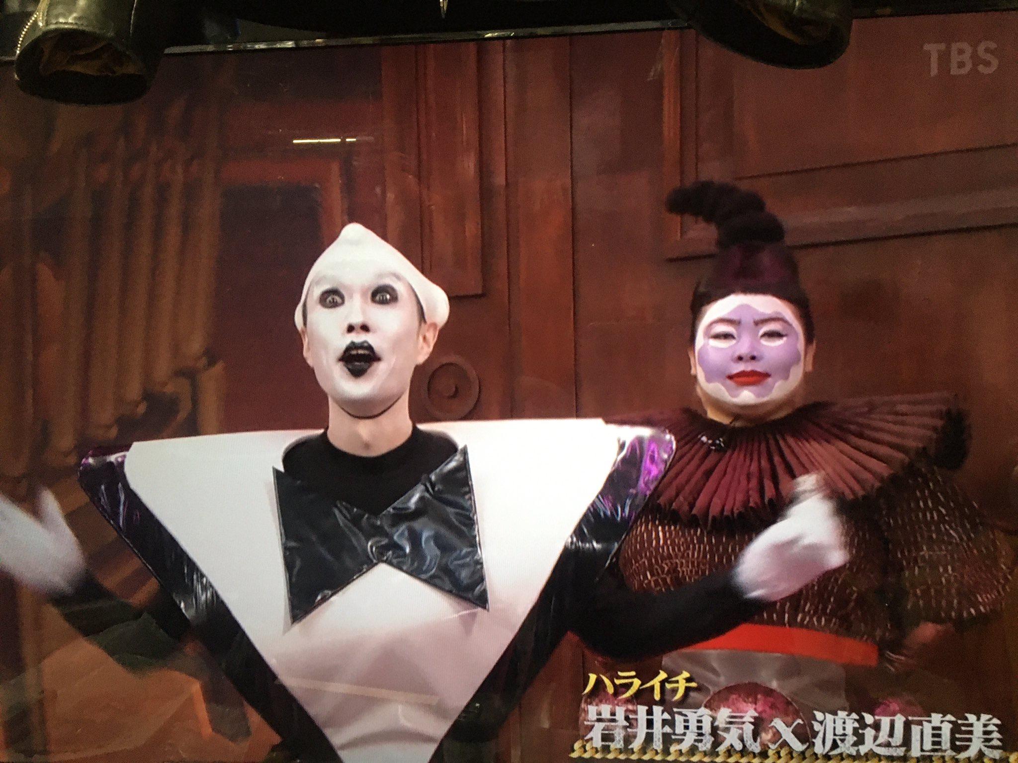 ドリーム マッチ 直美 ドリームマッチ2020 - 岩井勇気(ハライチ)×