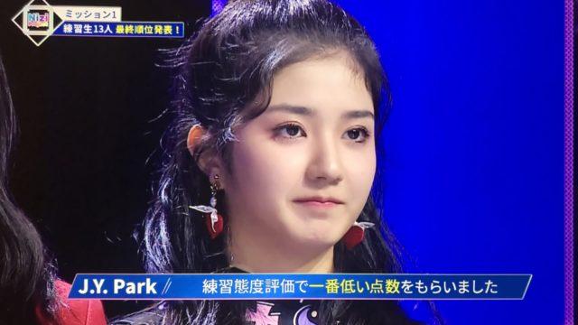 あかり 噂 虹プロ