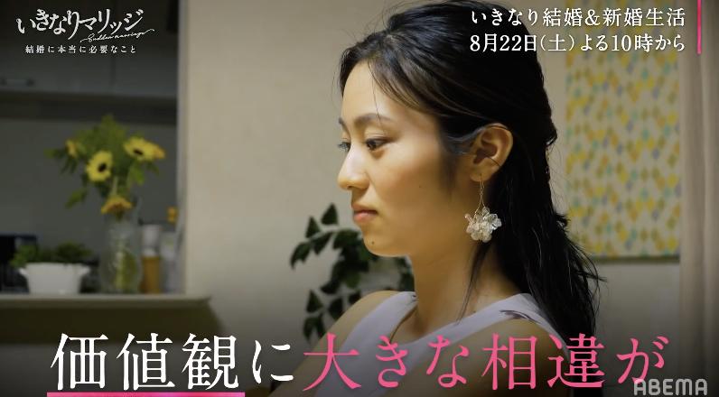 西片圭佑と話し合いする濱崎麻莉亜