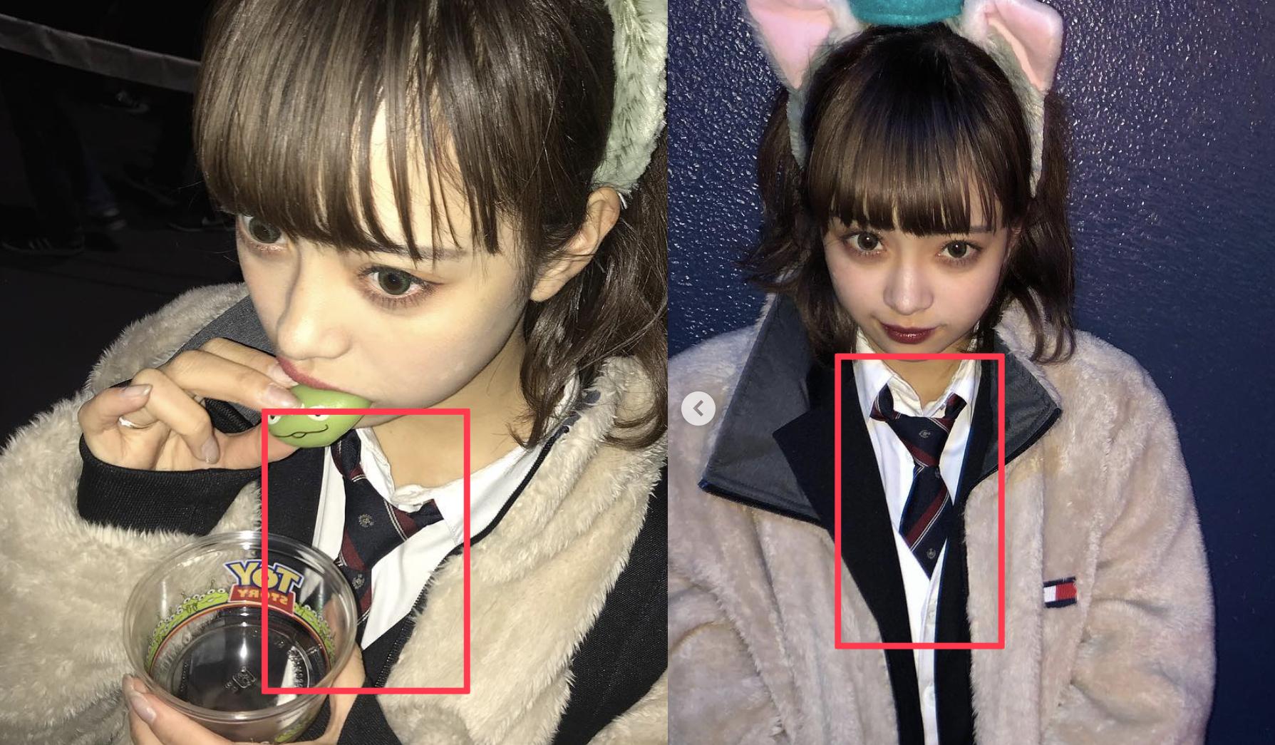 マリア愛子・神代高校