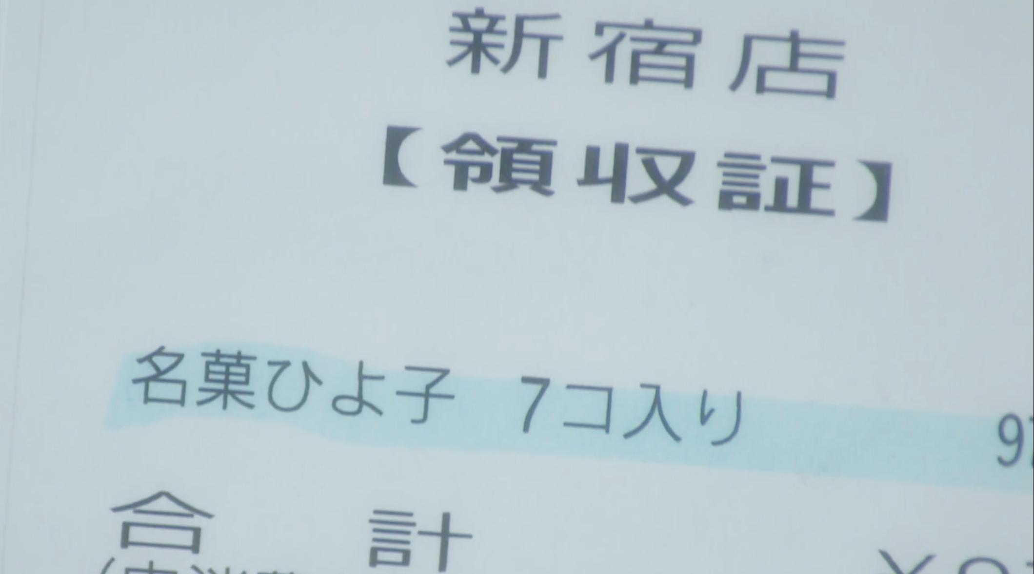 カネ恋・ひよこ