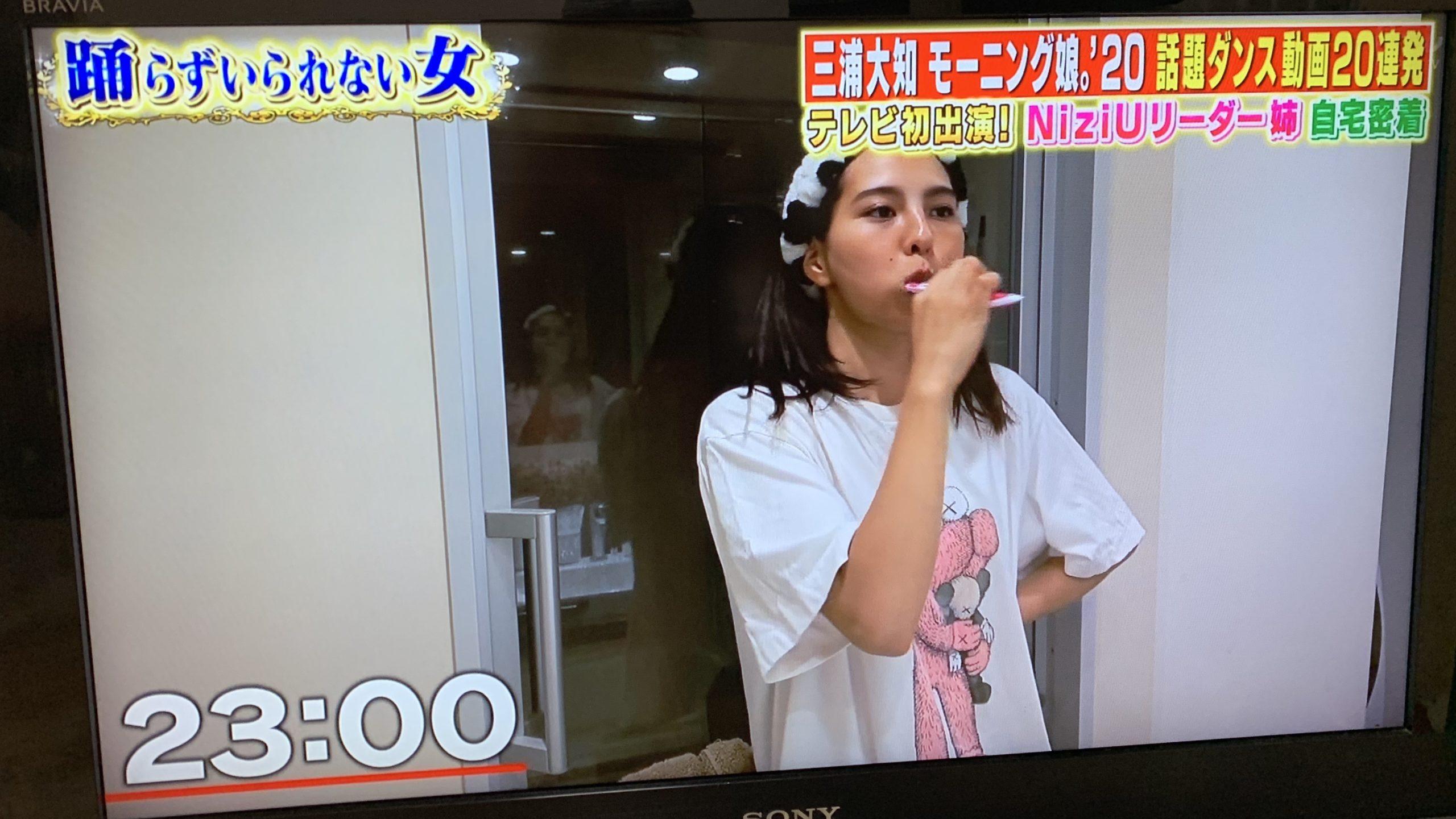 NiziUマコの姉・山口厚子の都内高級自宅マンション