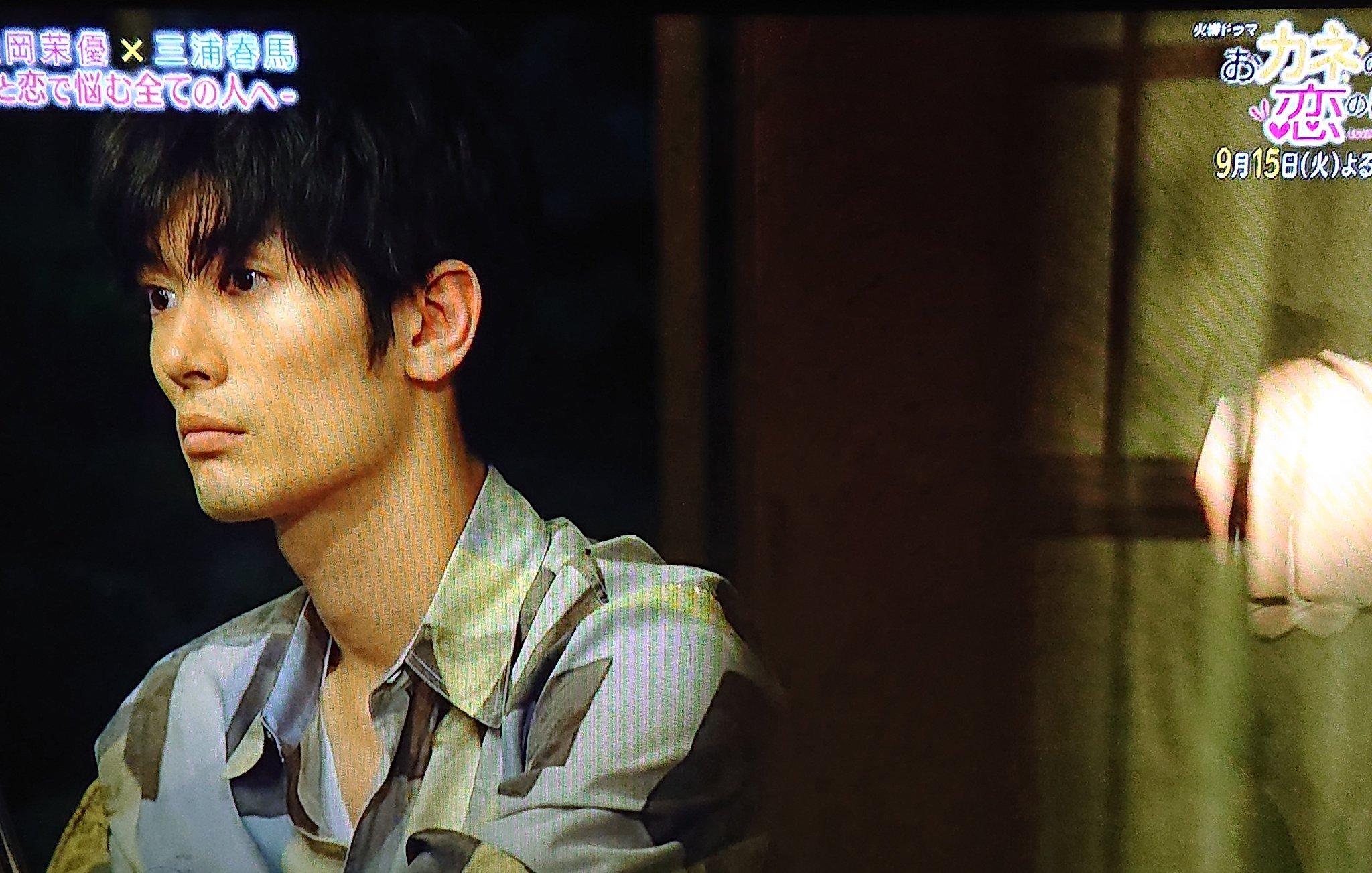 「カネ恋」の三浦春馬