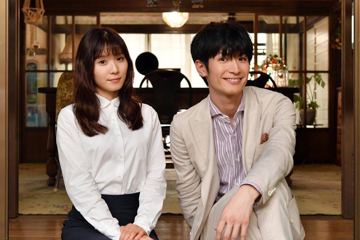カネ恋・三浦春馬と松岡茉優