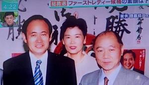 左・菅義偉 中央・真理子夫人
