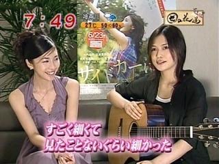 竹内結子とYUI