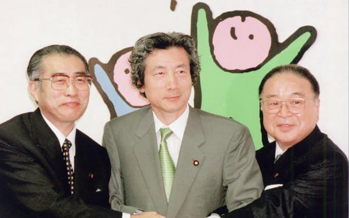 左・小渕恵三 中央・小泉純一郎 右・梶山静六 1998年自民党総裁選にて