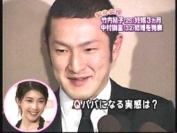 2005年 結婚会見を行う中村獅童