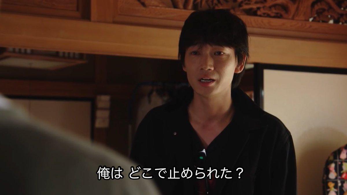 伊吹(綾野剛)がガマさん(小日向文世)に声をかけるシーン(MIU第8話)