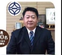 2017年・中林大樹の兄の中林孝仁