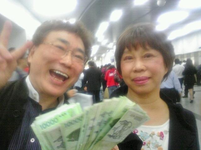高須克弥院長と高須シヅ夫婦