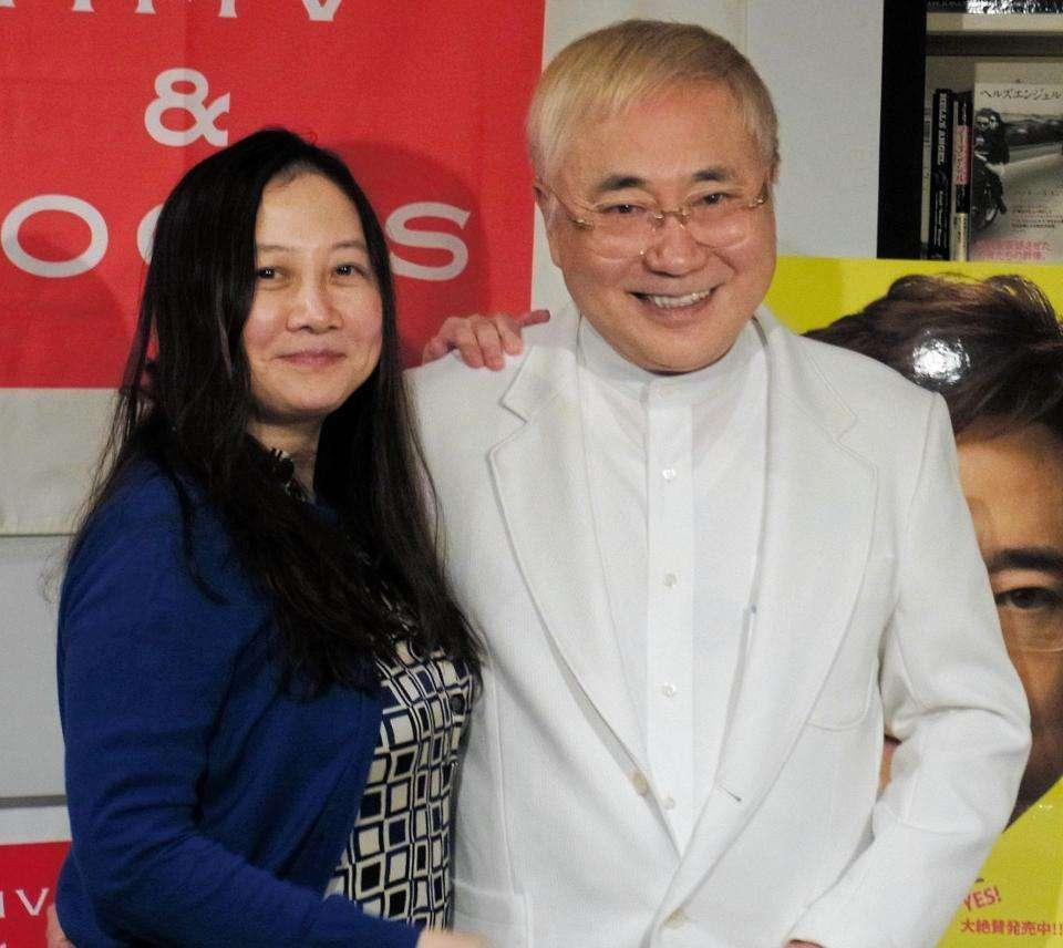 高須克弥院長と西原理恵子
