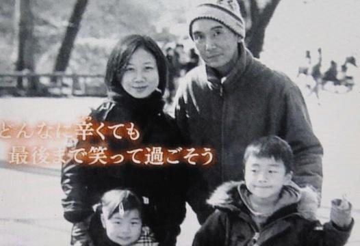 西原理恵子と元夫・鴨志田穣、2人の子供たち