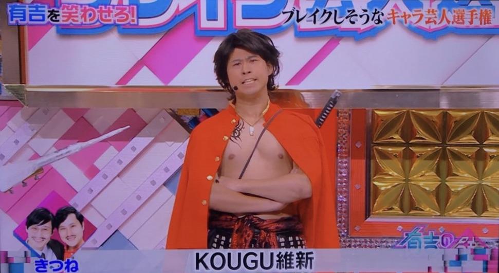 KOUGU維新の砥石(ワタリ119)