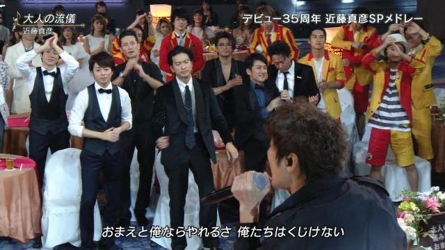FNS歌謡祭 デビュー35周年・近藤真彦SPメドレー