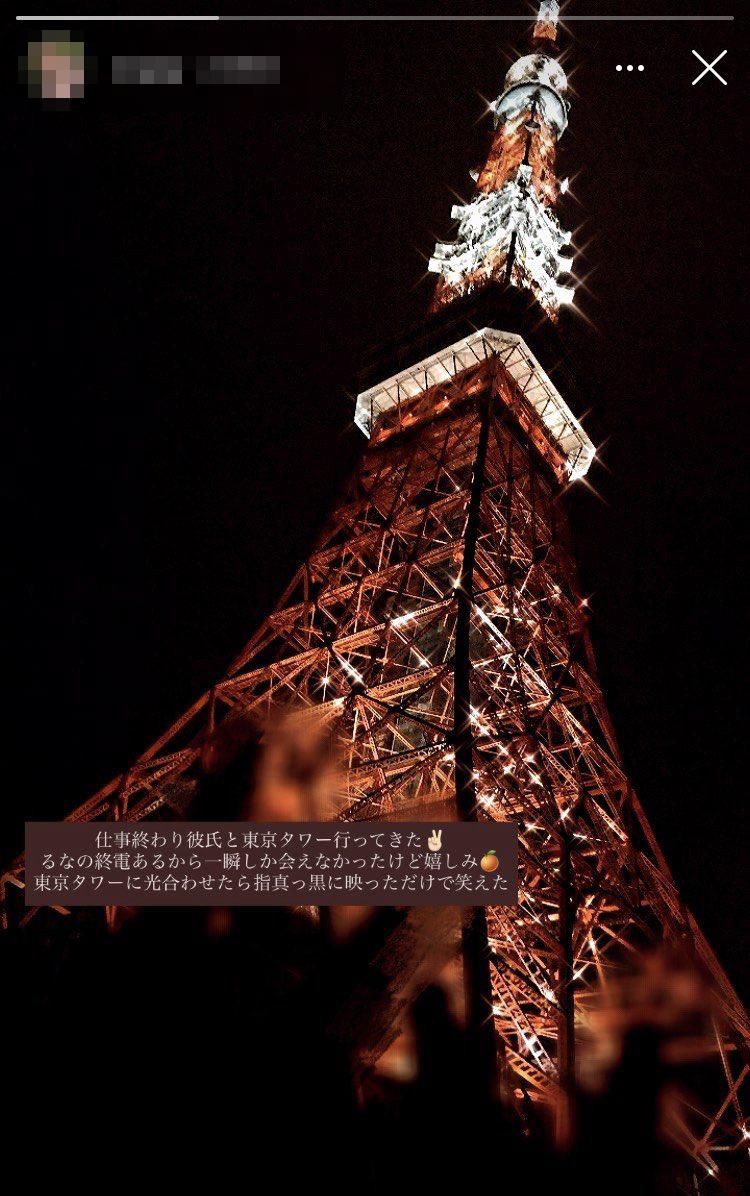 浮所飛貴と東京タワー?(るなのインスタグラムより)