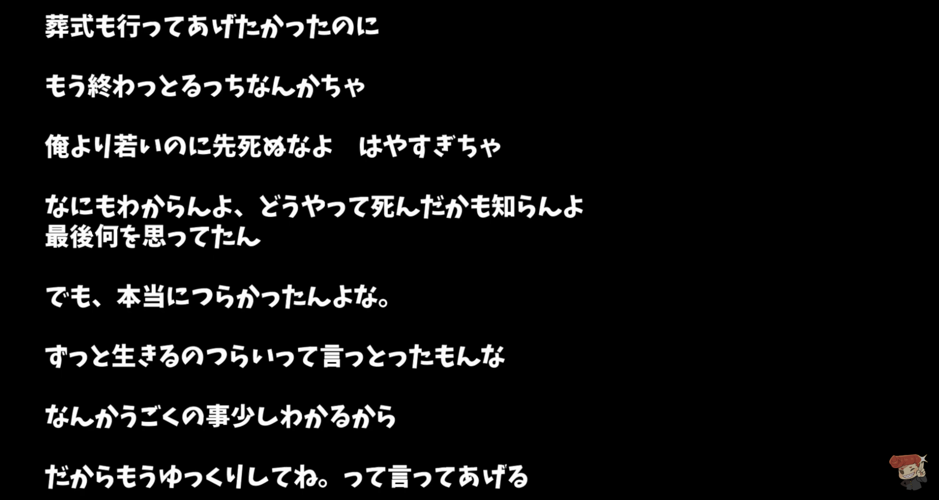 うごくちゃんの死について(ウララ総長のYouTubeより)