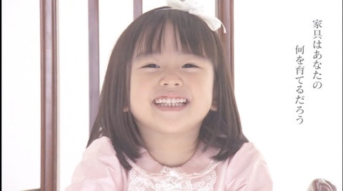 4歳頃の奥森皐月