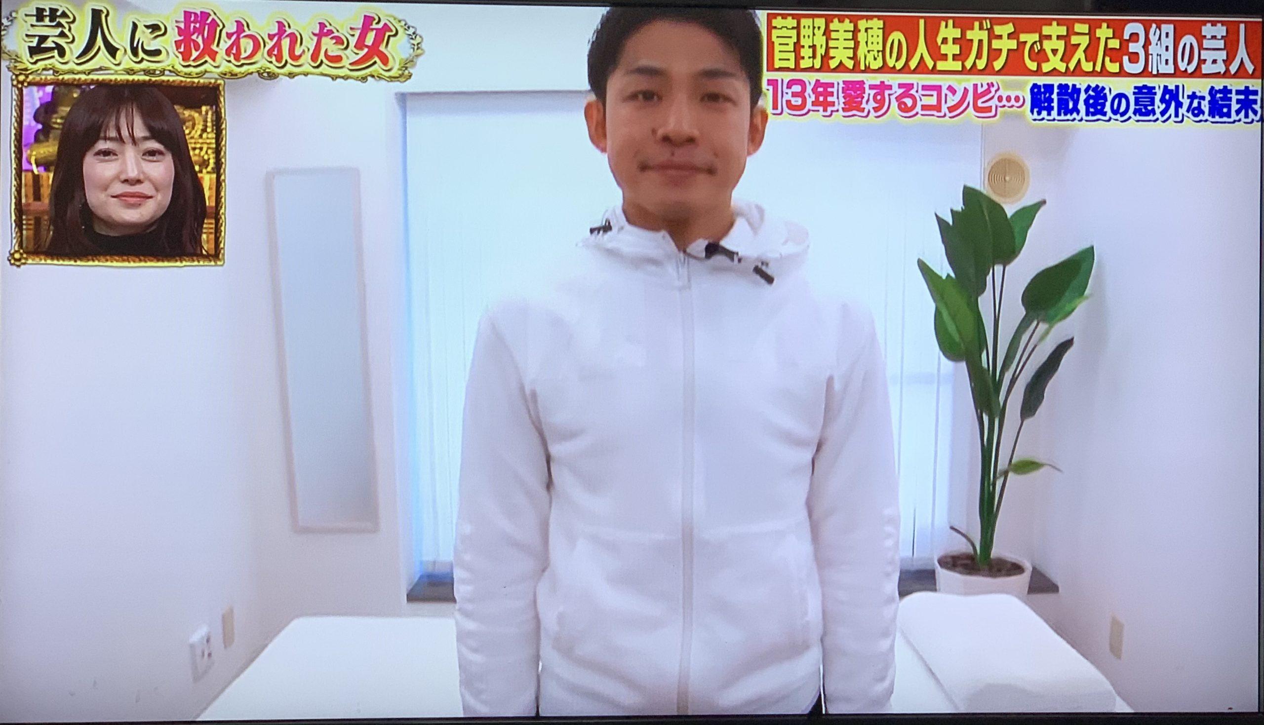山田直人はパーソナルジム経営