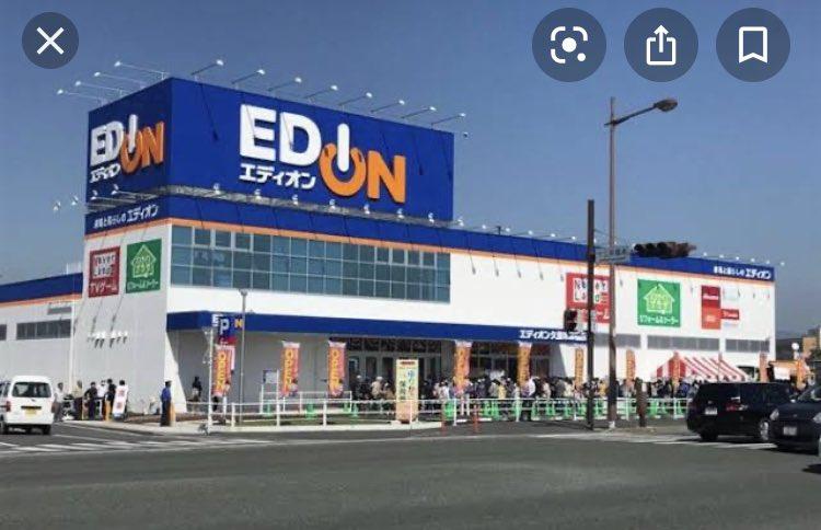 家電量販店EDION(エディオン)のロゴ