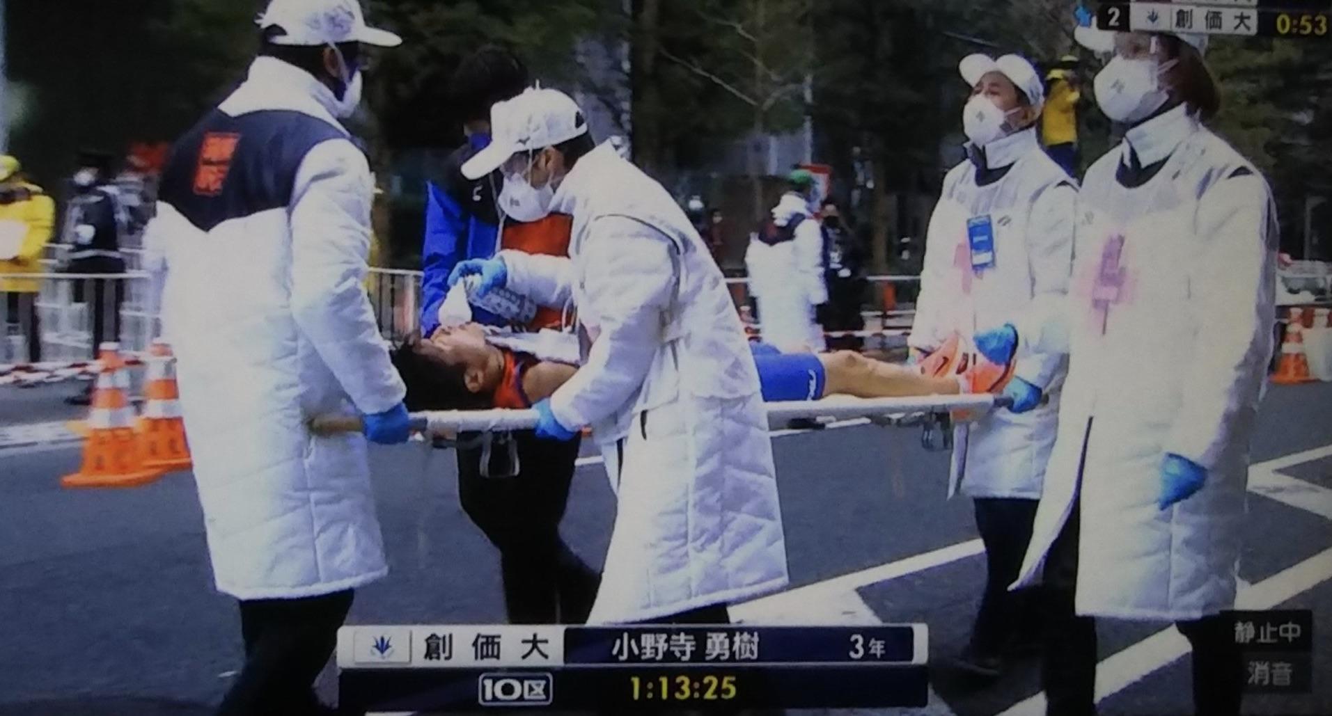 2021年箱根駅伝 担架で運ばれる小野寺選手