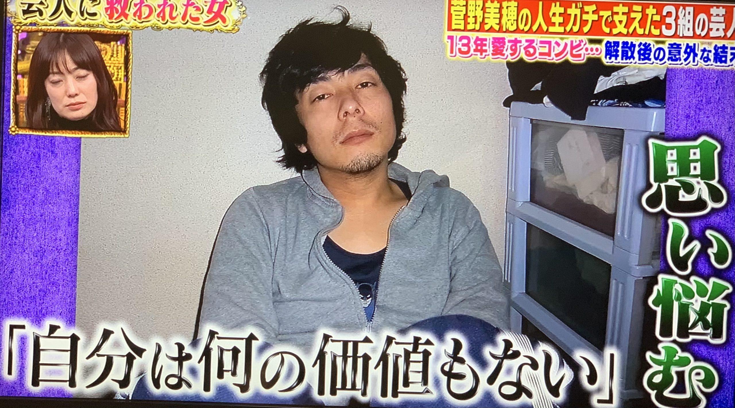酒を飲んでは寝てを繰り返すマッチポンプ木村さん