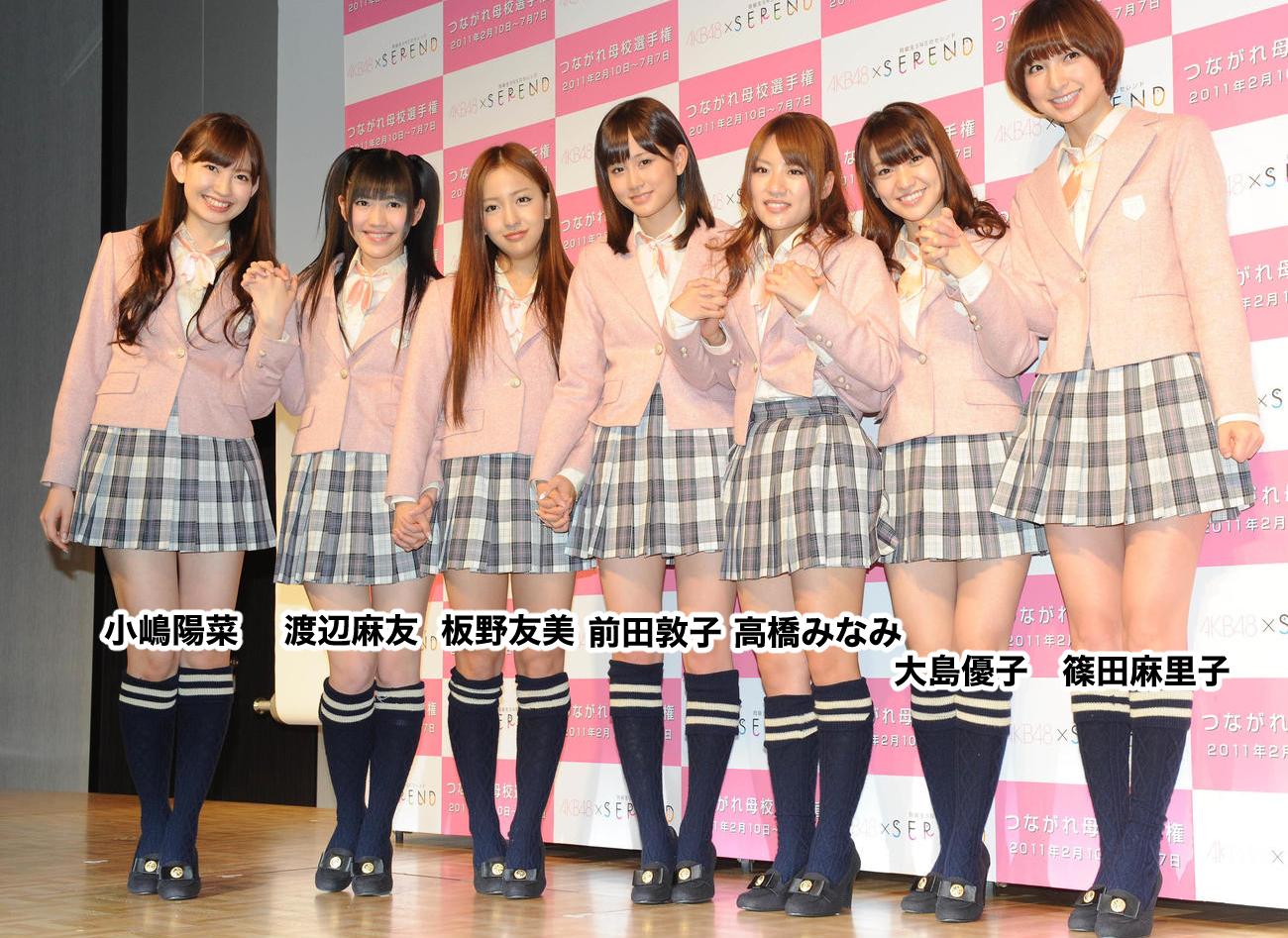 AKB48で神7と呼ばれたメンバー