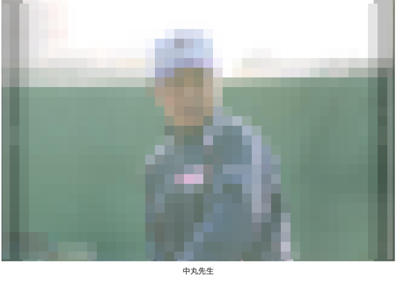 藤嶺藤沢高校野球部の監督は中丸洋輔?