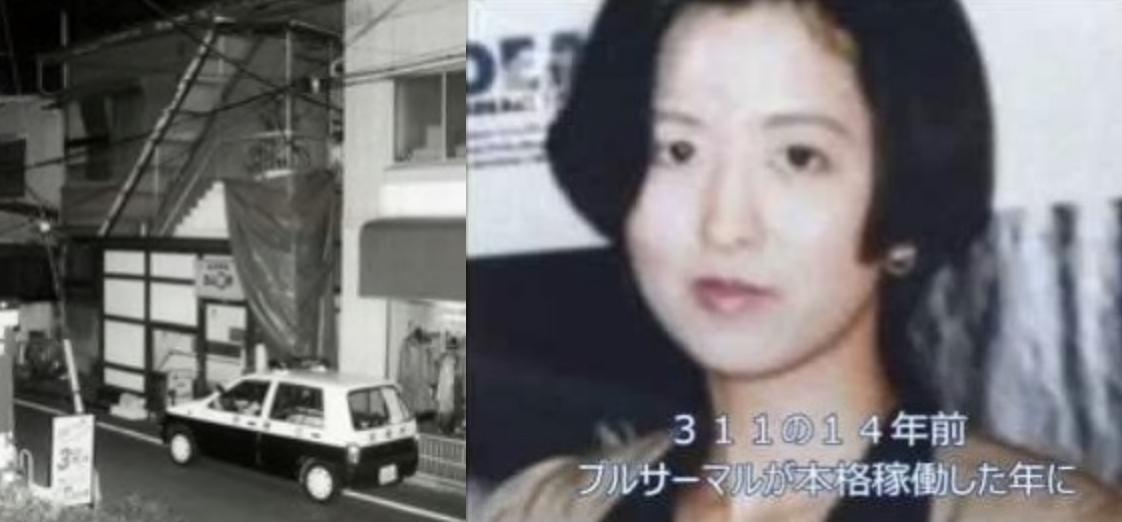 東電OL殺人事件の事件現場と被害女性