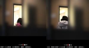 鶴嶋乃愛と佐藤龍我