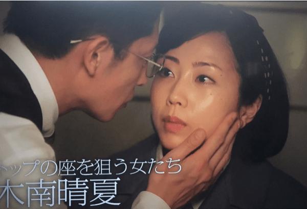 ドラマ「女の勲章」でのツーショット玉木宏と木南晴夏