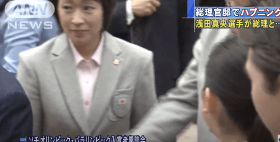 2014年4月25日懇談会の橋本聖子