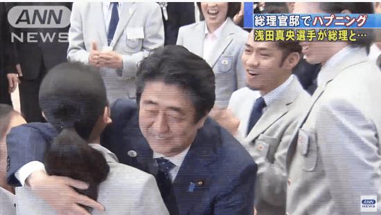 浅田真央と安倍晋三元首相のハグ