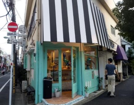 玉木宏の妹は玉木美里でソフトクリーム店の経営者?