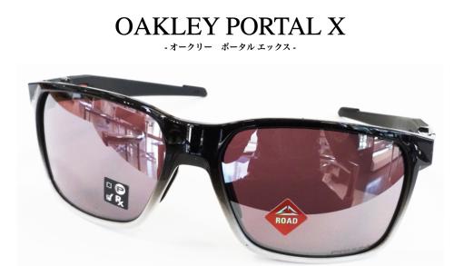 鈴木健吾のサングラスは「OAKLY」の「Portal X」
