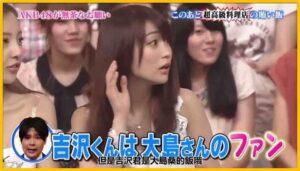 吉沢亮の熱愛彼女は大島優子?
