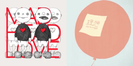 左:米津玄師の『ポッピンアパシー』 右:須田景凪の『レド』