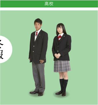 カロリーナは名古屋経済大学高蔵高校