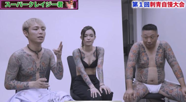 西本誠の刺青