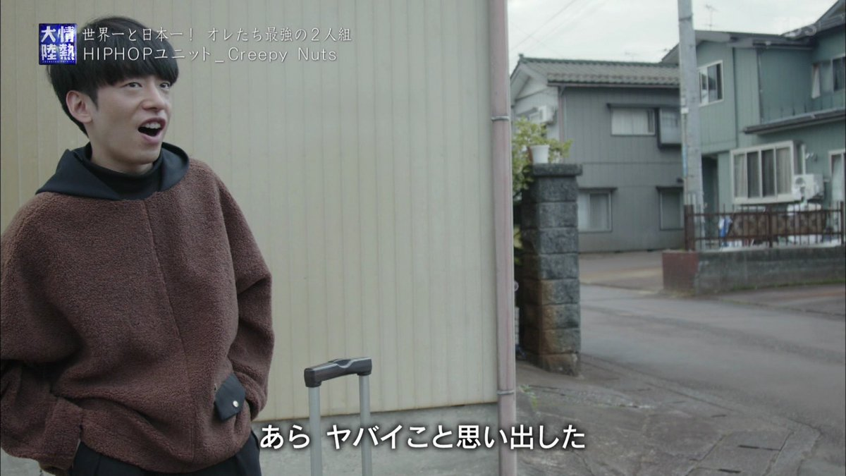 DJ松永の実家は長岡市のお寺?