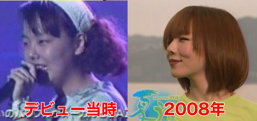 aikoの鼻が変わった