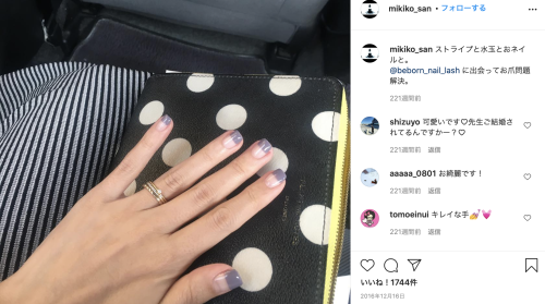 MIKIKOの結婚指輪
