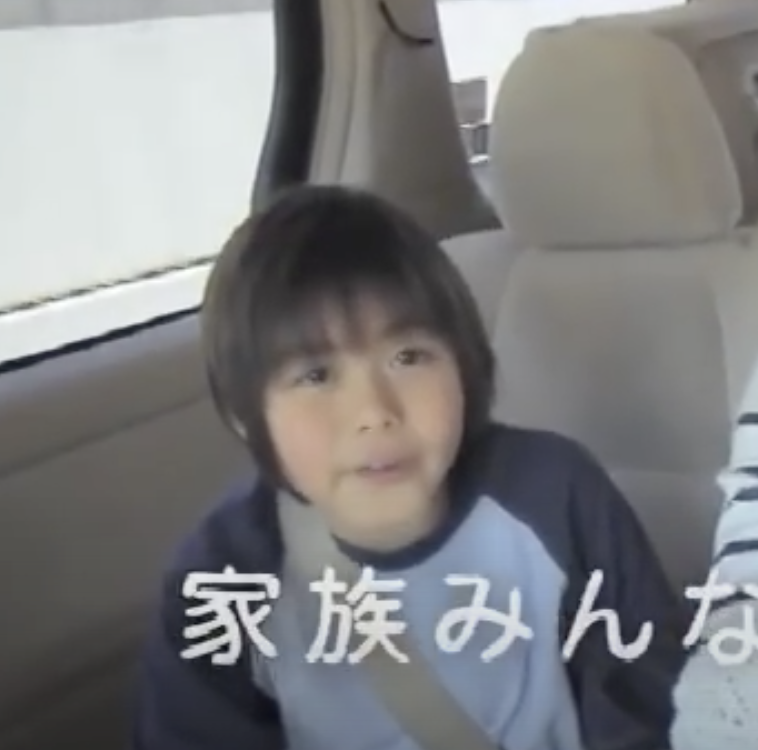 細田佳央太の幼少期
