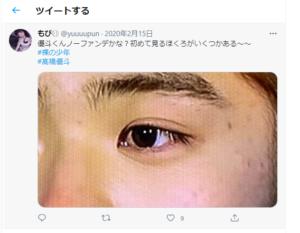 プラ画の宝庫の髙橋優斗