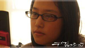 鷲見玲奈は大学生時代から芸能活動をしていた「デプレッション」