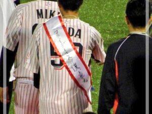 「フライデーさん!!僕、上田です。」のタスキをかける上田剛史
