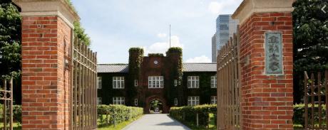 引用:立教大学HP